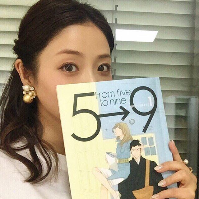 石原さとみ 5→9