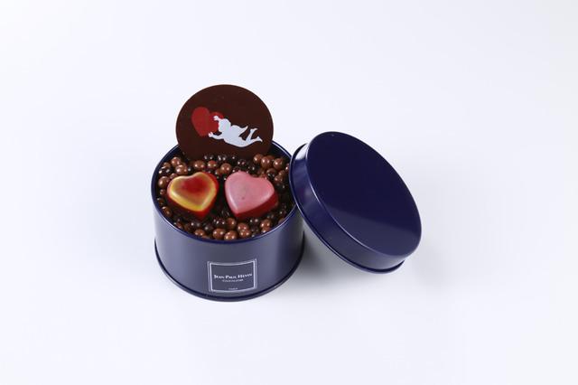 Boîte mon amour