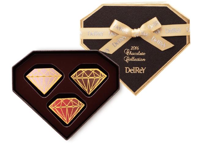 DelReY diamond box 3Pd